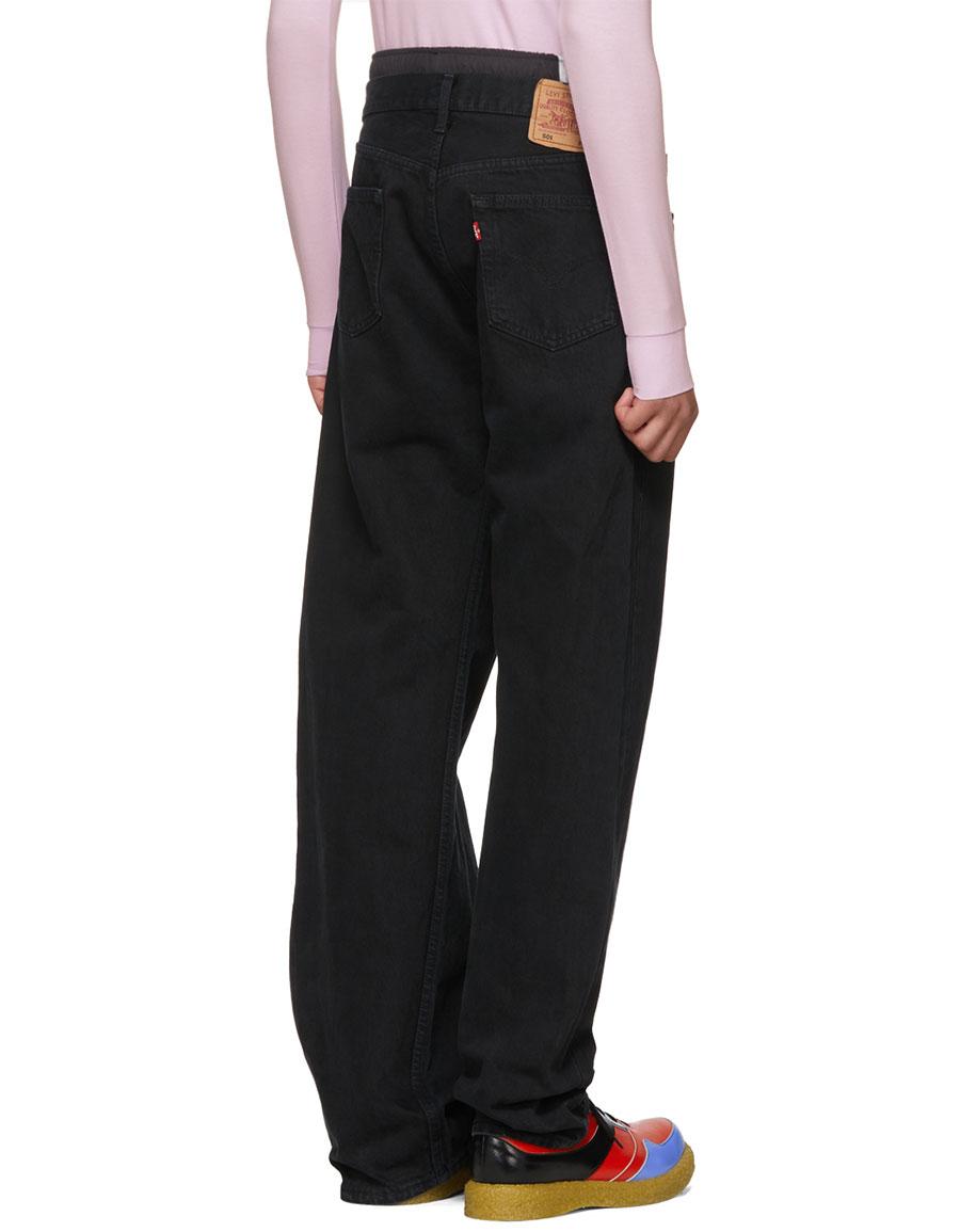 BLESS Black Mesh Trimmed Jeans