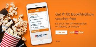 ICICI Bank UPI Offer