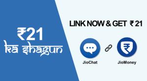 JioChat App Offers