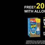 Get Rs 20 Free Paytm Cash On Buying AllOut Ultra Refill Pack