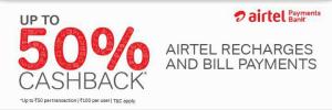 My Airtel App Offer