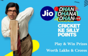 Jio Cricket Play Along Game How To Redeem Prizes | Jeeto Dhan Dhana Dhan