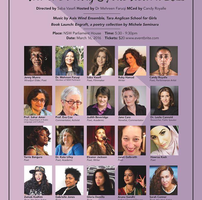 Sydney International Women's Poetry & Arts Festival 2016