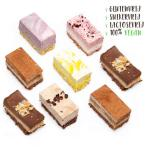 Petit four mix