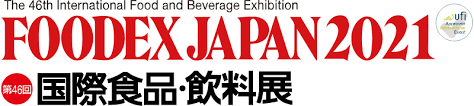 Logo Foodex Japan 2021