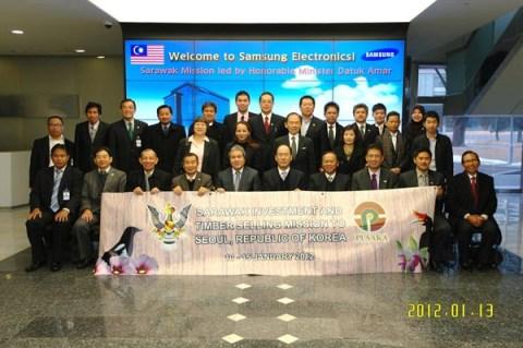 Sarawak Minister Visits Samsung Digital City