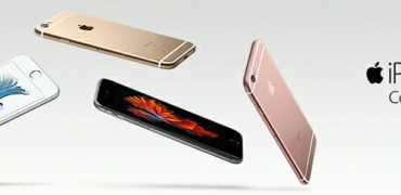 U Mobile iPhone 6s