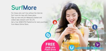 Maxis SurfMore