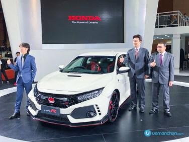 Honda Civic Type R FK8R
