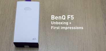 BenQ F5 unboxing