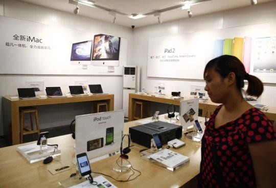 Fake Apple Retail Store Kunming