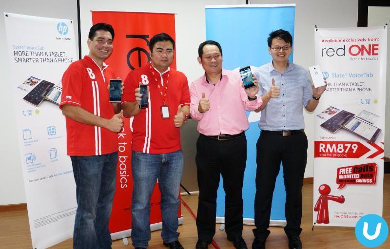 HP redONE partnership