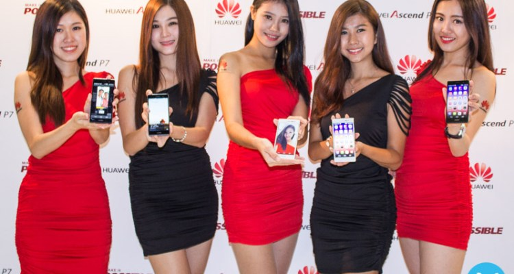 Huawei Ascend P7 launch