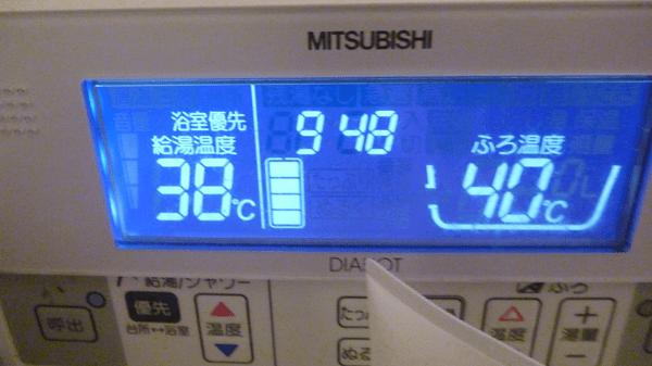 130616-23
