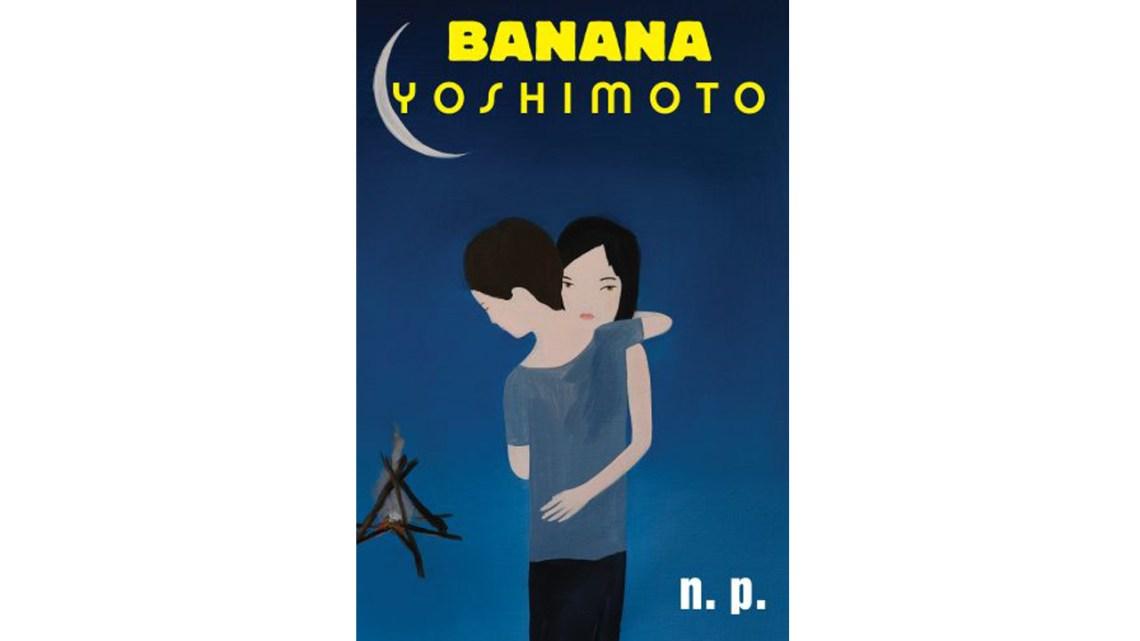 cover of NP by Banana Yoshimoto