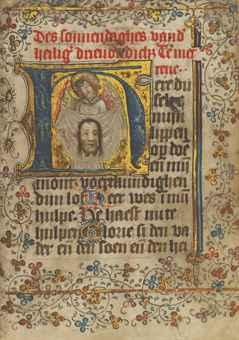 book_of_hours_in_dutch_illuminated_manuscript_on_vellum_d5495252_001h.jpg