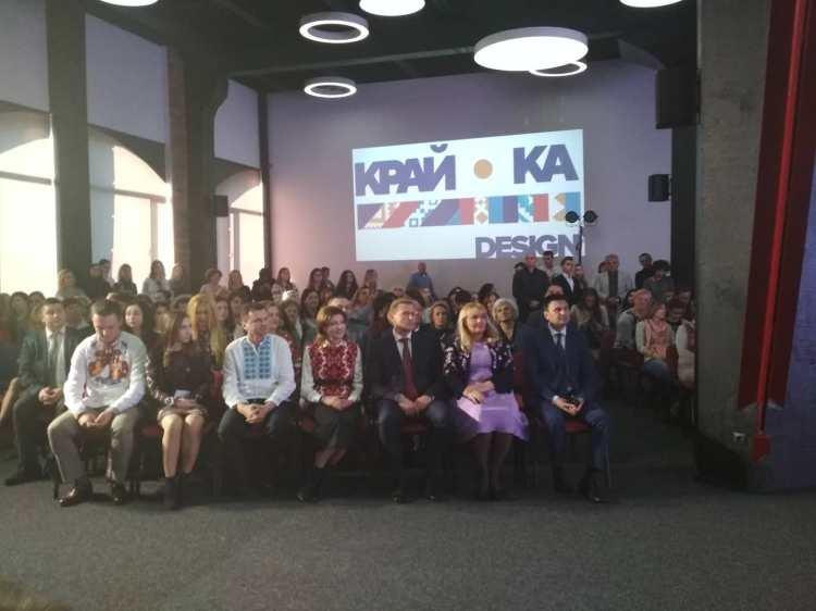 Марина Порошенко на Прикарпатті: Перша леді відвідала фестиваль етномоди (фото + відео)