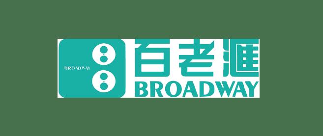 box logo-35