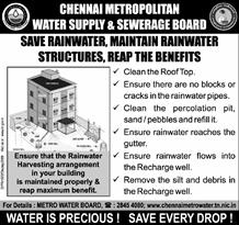 Rain_Water_Harvesting_1