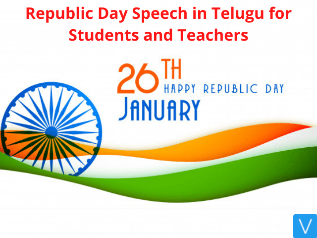Republic Day Speech in Telugu for Students and Teachers