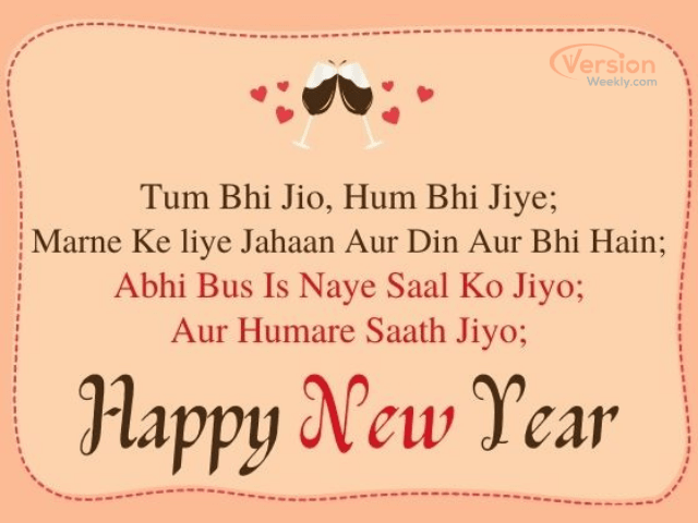 happy new year 2021 wishes images in hindi