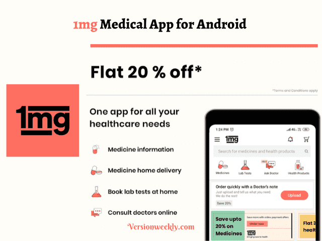 1mg healthcare android app in india