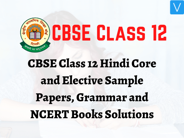 CBSE Class 12 Hindi Core and Elective Sample Papers, Grammar and NCERT Books Solutions