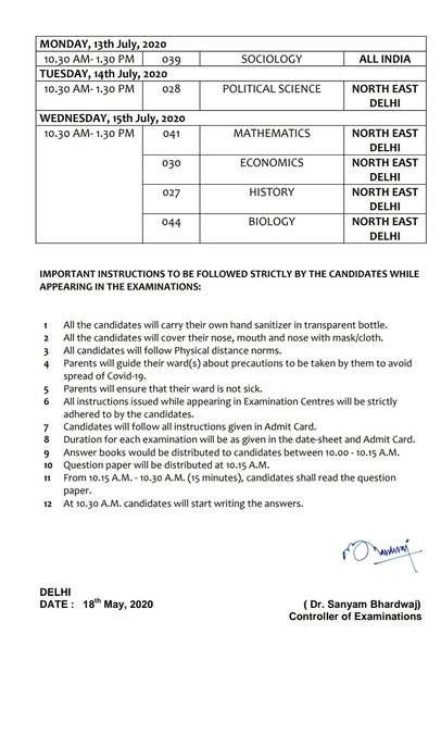 New CBSE Date Sheet 2020 for Class 12 (Pending Papers 1)