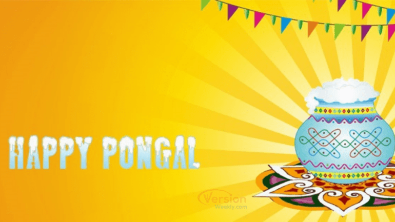 happy Pongal banner png 2021