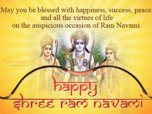 happy ram Navami 2021 wishes sms in english