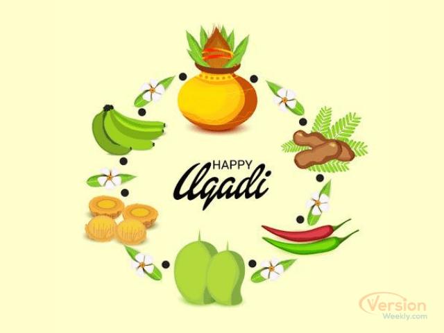 ugadi pachadi ingredients picture for happy ugadi festival