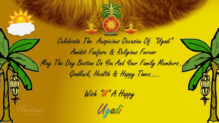 wish u a happy ugadi message banners png
