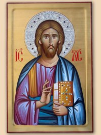 Foto izvor: www.pokimica.com