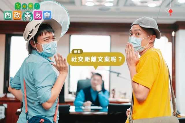 Taiwan-AnimalCrossingNewHorizons-coronavirus-