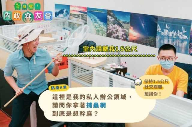 Taiwan-AnimalCrossingNewHorizons-coronavirus-3