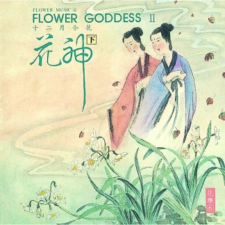 CD Flower goddess II