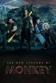 The New Legends of Monkey 2×10 HD Online Temporada 2 Episodio 10