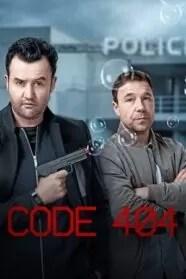 Code 404 1×02 HD Online Temporada 1 Episodio 2