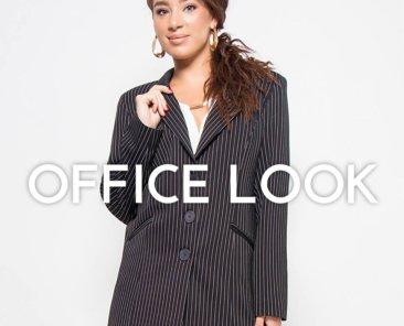 Office look winter 2018