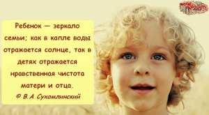Научи хорошему