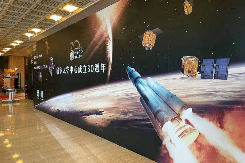 Правительство Тайваня планирует построить собственный космодром