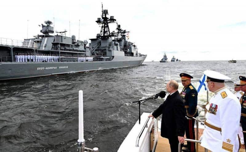 Военно-морской парад ко Дню ВМФ