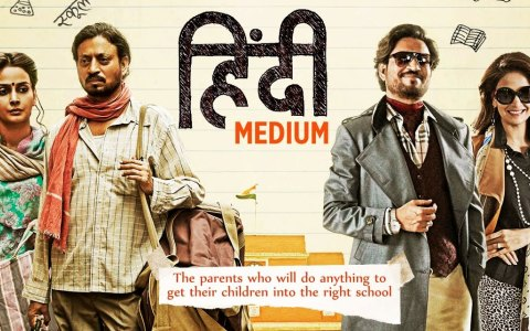 hindi-medium-movie-poster