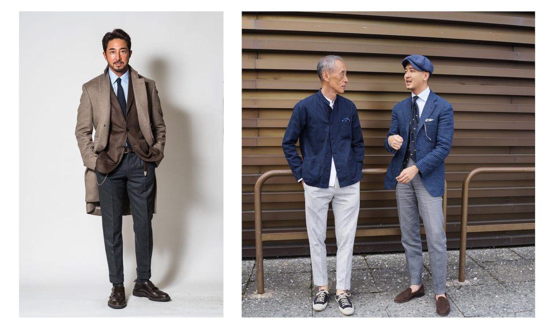 look homme elegant bleu marron