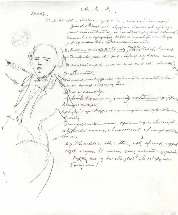 Raskolnikov, Suç ve Ceza