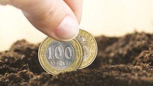 Налоговая ставка на земли промышленного назначения. Земельный налог: база, ставка, налогоплательщики