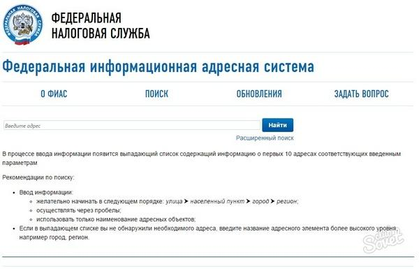 епн кэшбэк официальный сайт личный кабинет вход