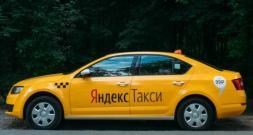устроиться в яндекс такси