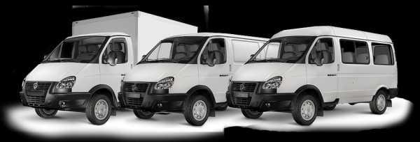 Автомобили газ 4х4 модельный ряд фото цены новые – Цена на ...