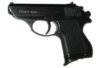 Травматическое оружие без лицензии в нижнем новгороде цены ...